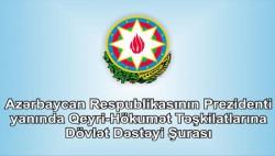 logo_cssn